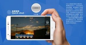 【随心而拍】4G智拍旗舰vivo Xshot拍摄体验