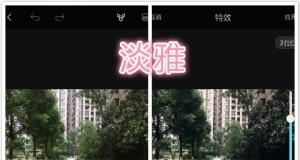 Xshot最强民间版相机说明书