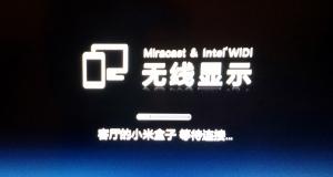 【Hi-Fi#K歌之王X5#】多屏互动,让你体验KT