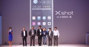 Hi-Fi极致拍·摄  4G智拍旗舰vivo Xshot发布!