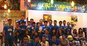 Hi–Fi·K歌之王—vivo X5新品体验之旅深圳
