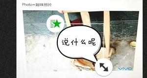 Photo+教程(多图)