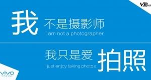 【我的2014】我不是摄影师,我只是爱拍照