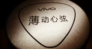 vivo X5Max发布会第二份邀请函图赏