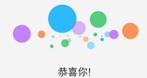 【不一样的华丽】Xshot升级Funtouch OS2.0