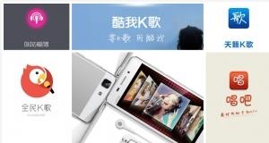 【Hi-Fi#K歌之王X5#】搜罗vivo X5最酷K歌软件