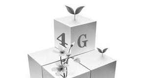 同是4G大不同,SGLTE与CSFB技术情景解析。