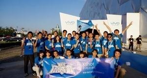 Xshot北京发布会,一段1446公里的旅程