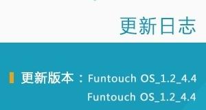 Android4.4——Xshot升级内容及教程