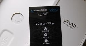 【Xplay3S体验报告】一位普通用户真实客观评价