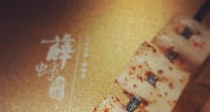 薛蟠烤串 photo by vivo Xplay3S
