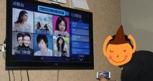 【Hi-Fi#K歌之王X5#】vivo X5打造客厅KTV