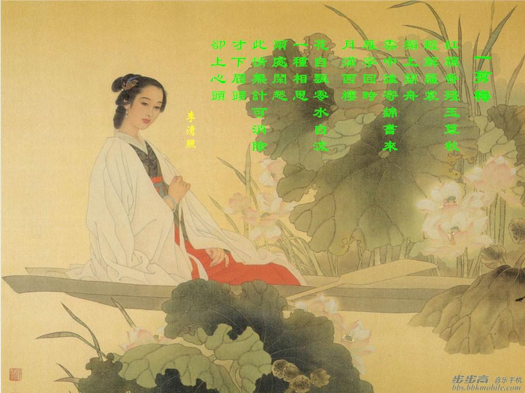 中國歷史上最出名的100個女人(一) - 俊逸 - 俊逸的博客