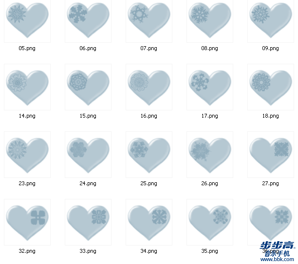 【vivo素材组】【纯蓝透明爱心唯美图标】