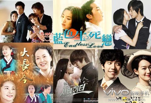 那些超级感人的韩剧,你看了哪些?