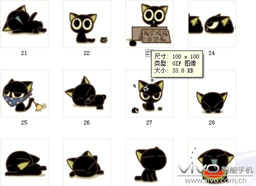 【vivo素材组】【小黑猫50】