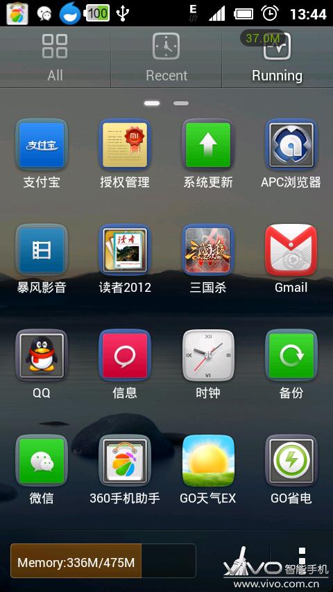 go桌面 v3.13 vivo智能手机软件 步
