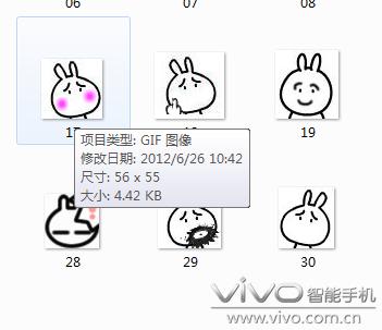 【vivo素材组】眉毛兔1