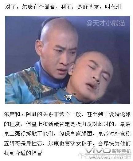 (by天才小熊猫)