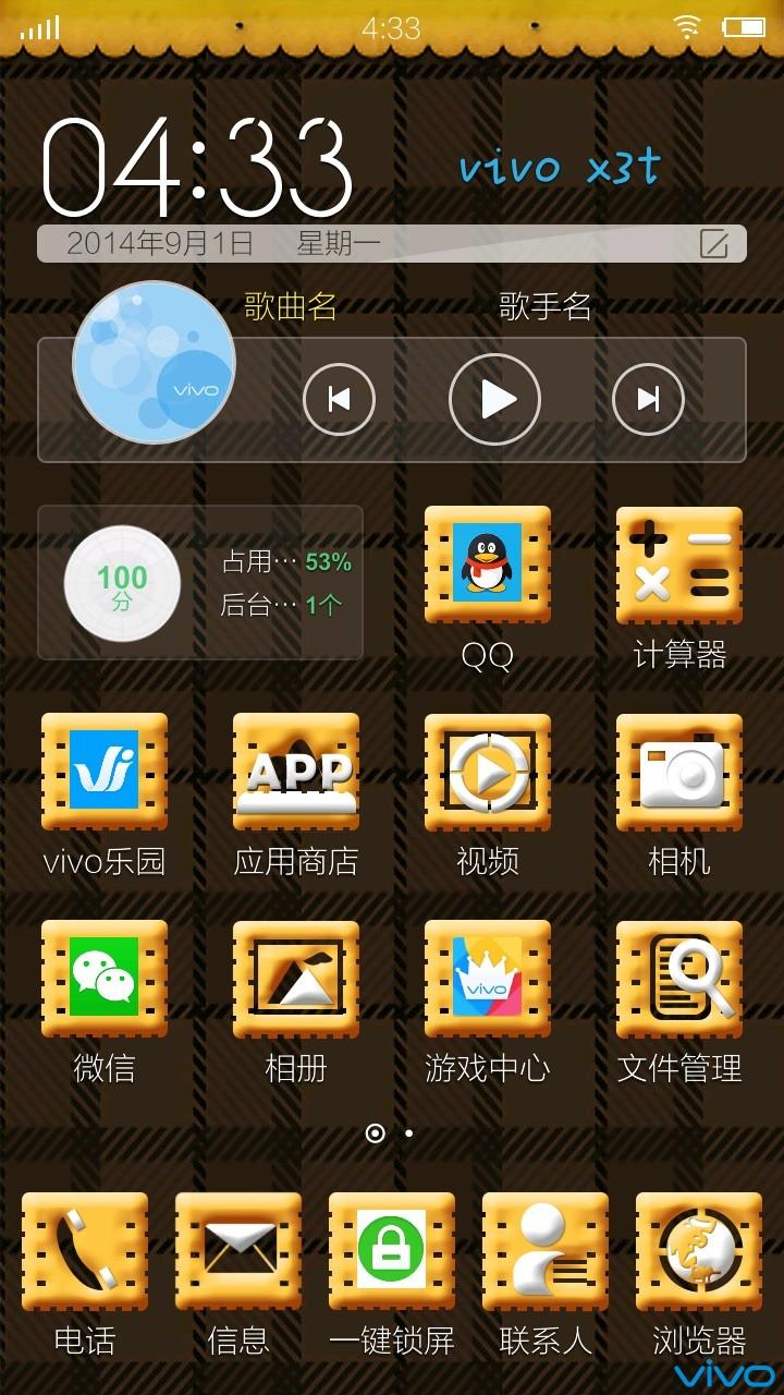 步步高 y22l 安卓手机游戏 vivo智能手机互动社