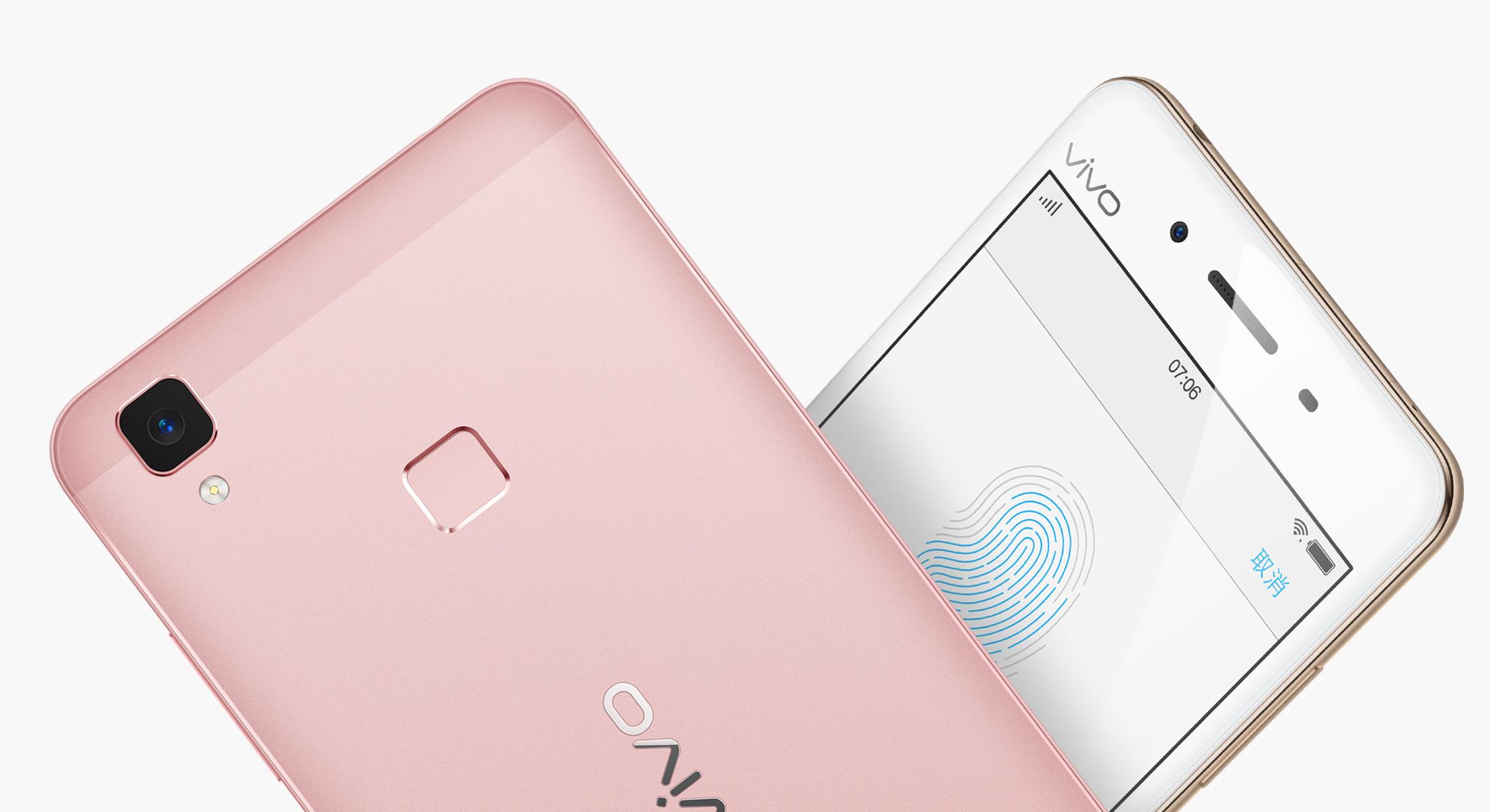 告别不快vivo v3—vivo智能手机官方网站