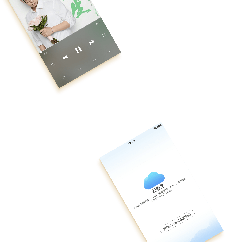 vivo y66—vivo智能手机官方网站