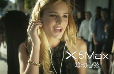 vivo X5Max薄动心弦