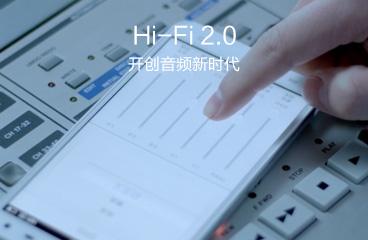 Hi-Fi 2.0