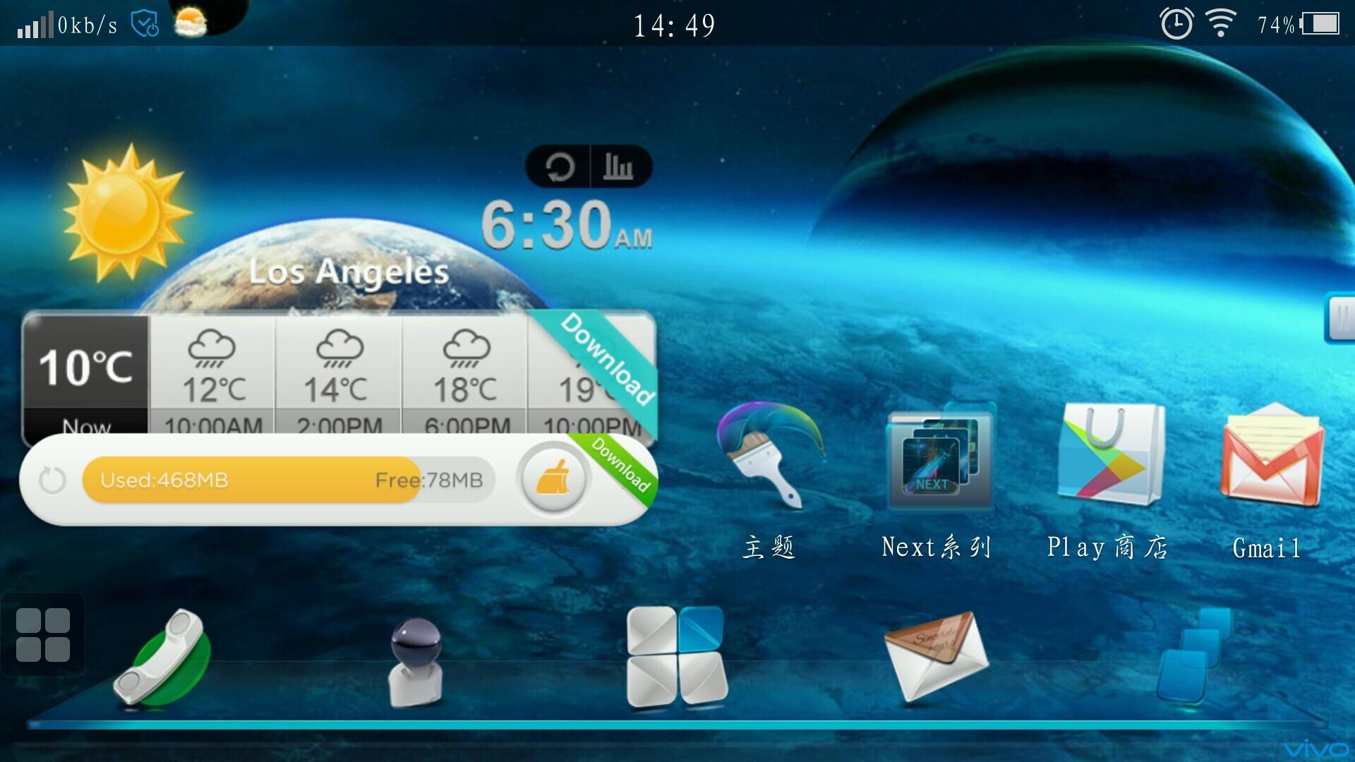 经典和场景桌面横屏显示-y系列及其他-vivo智能手机v