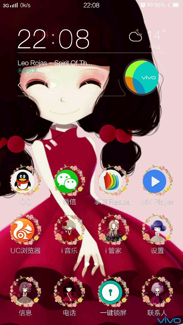 【卡通系列】可爱的花花姑娘-手机主题-vivo智能手机v