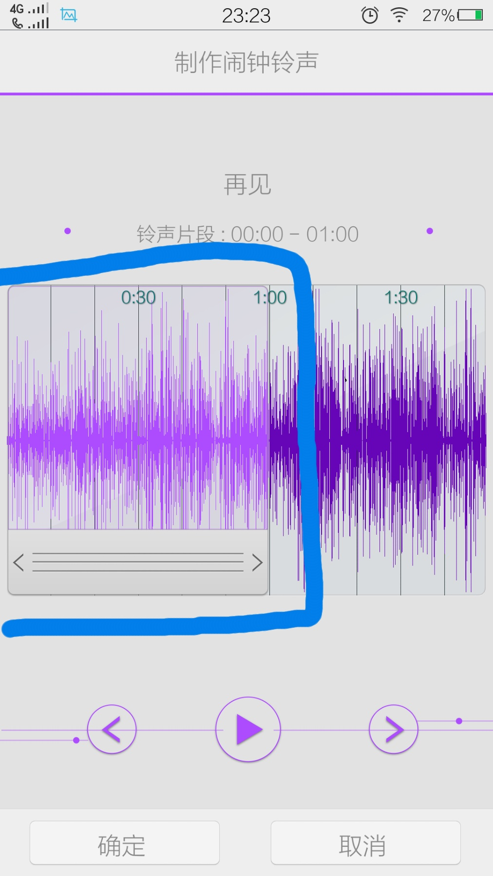 i音乐制作铃声 玩机技巧 vivo智能手机V粉社区图片