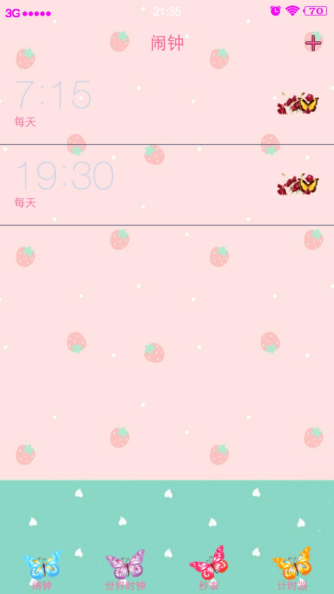 【全局主题】【简约小清新】1080p-手机主题-vivo